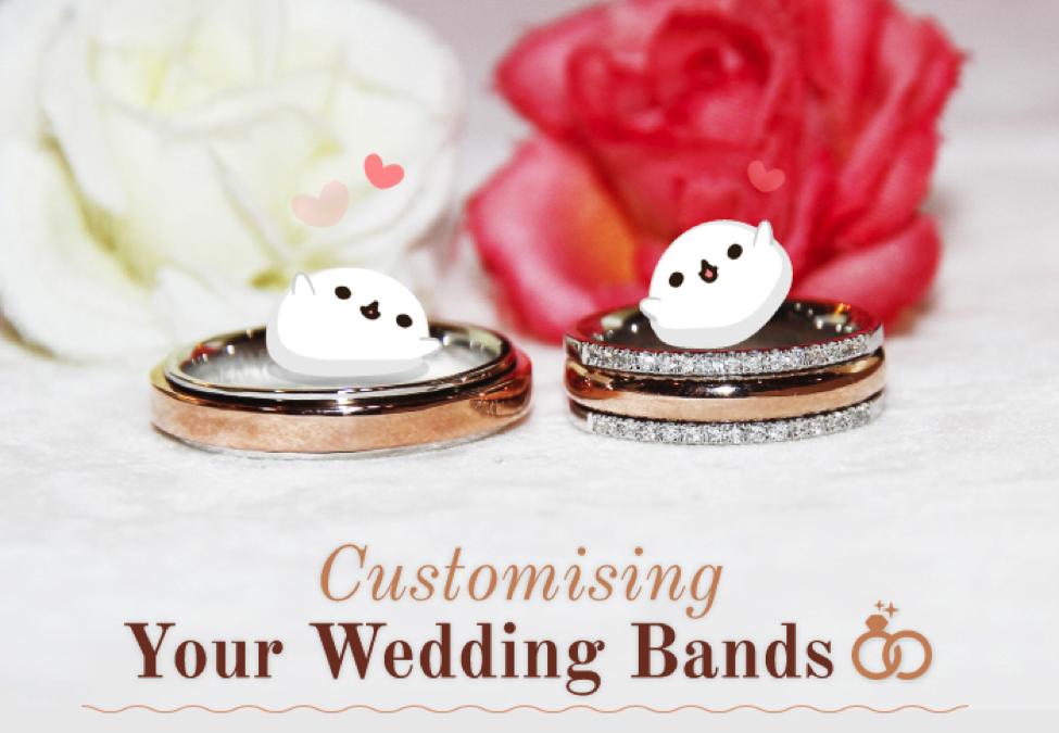 """Customising Your Wedding Bands"" November 2017"