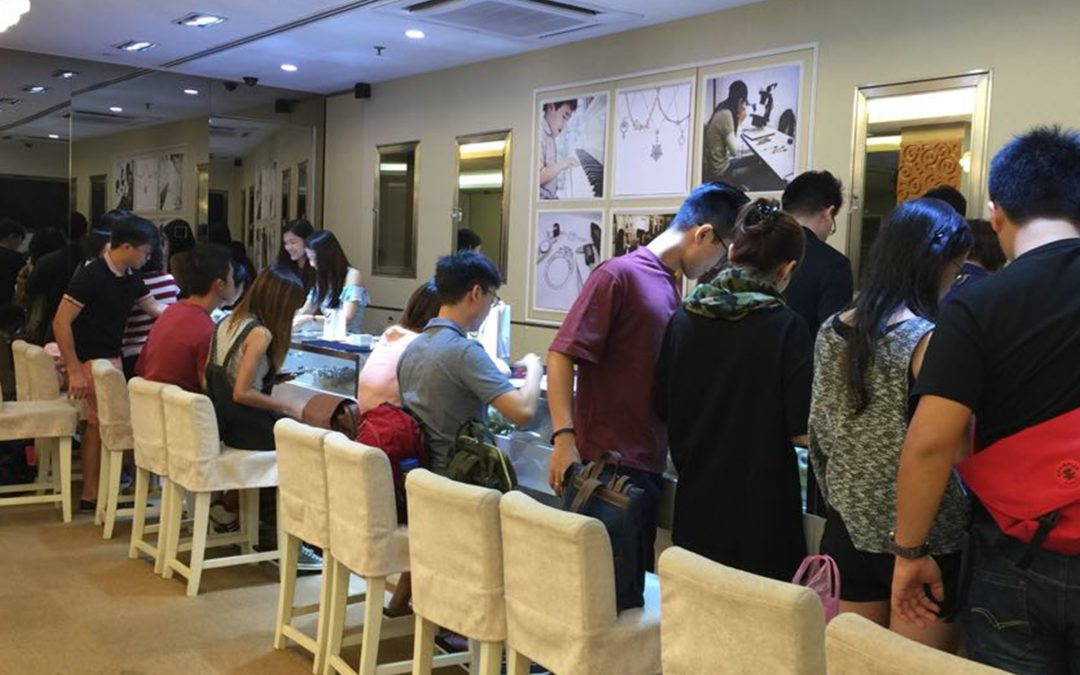 """""""Private Warehouse Sale 