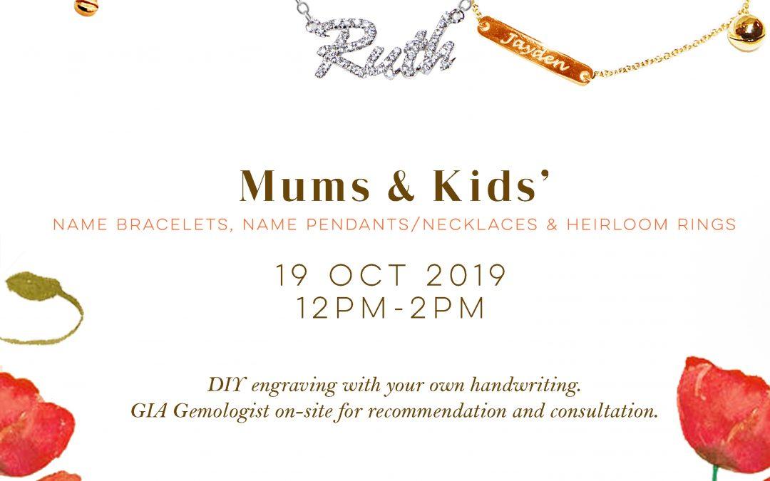 Mums & Kids' Tailor-made Jewellery