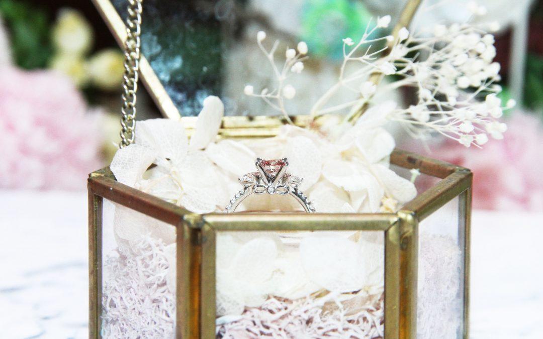 Pink Diamond Collection 2020: Pink Diamond Engagement Ring